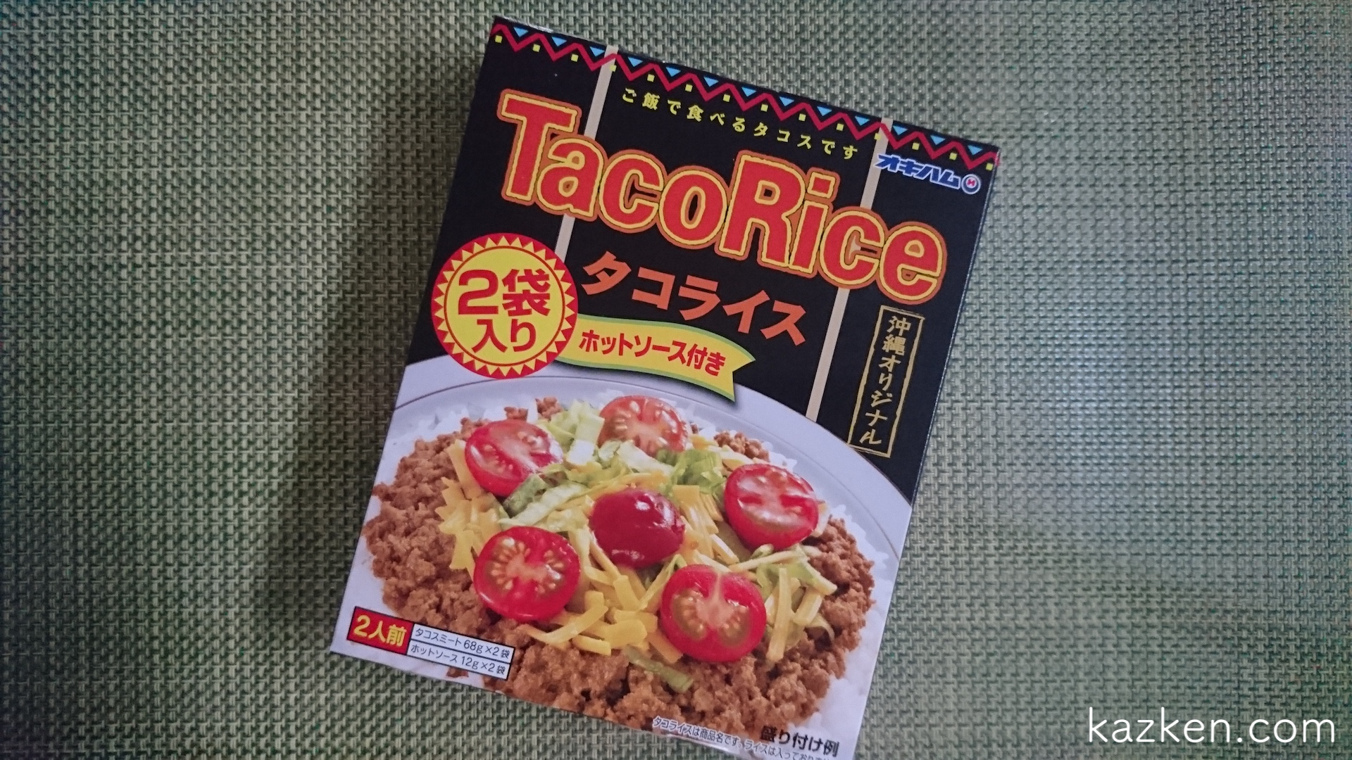 オキハムの「TacoRice(タコライス)」でタコライスを作って食べてみた