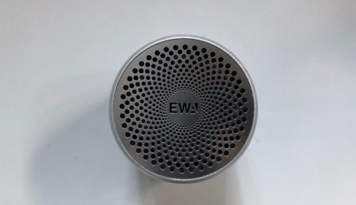 EWA A107ワイヤレススピーカーのレビュー【コンパクトなスピーカーをお探しの方必見です】