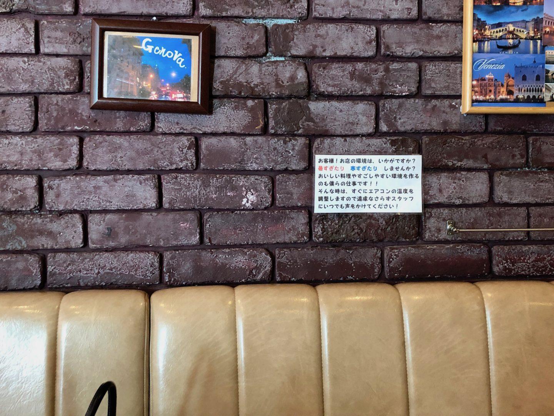 トスカーナ 吉祥寺の店内の様子