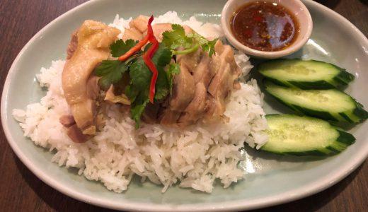 吉祥寺で本格タイ料理を食べたいと思ったら、クルン・サイアムに行こう!