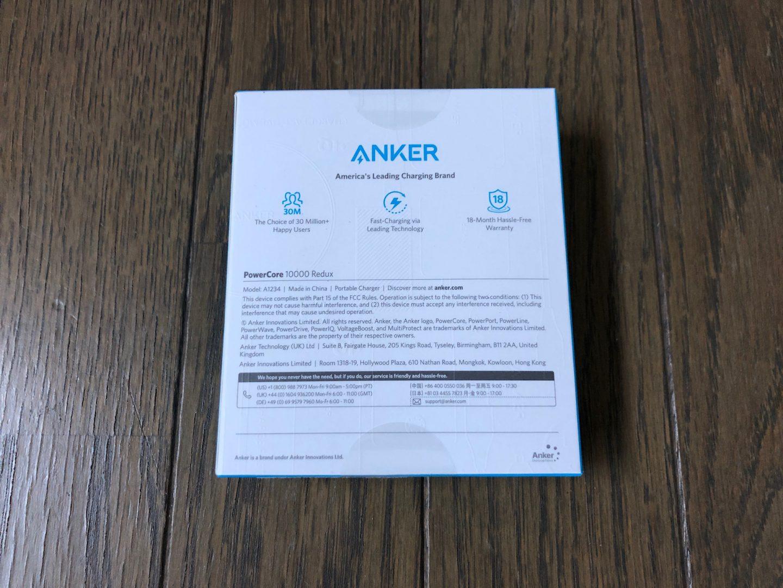 Anker PowerCore 10000 Reduxの外観と付属品