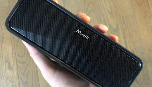 HolyHigh Bluetoothスピーカーのレビュー【低音がいい感じに響く、安価なスピーカー】