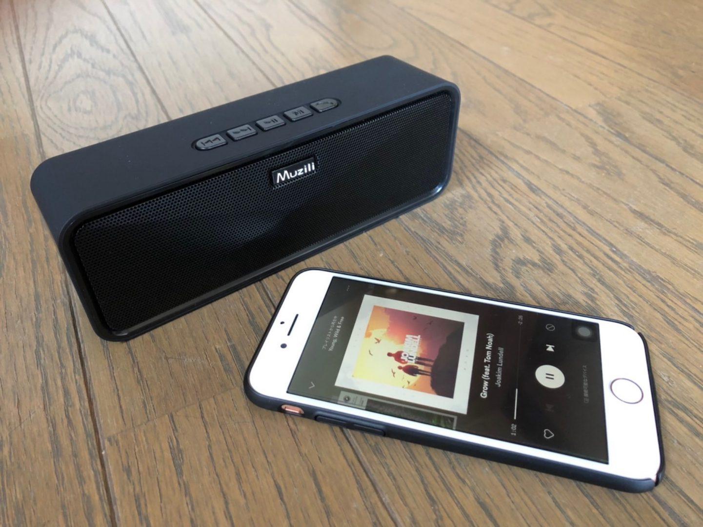 HolyHigh Bluetoothスピーカーの音質と使用した感想