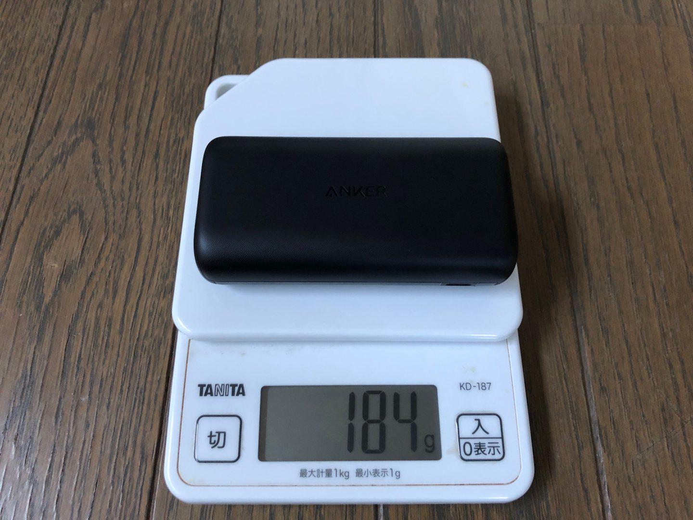Anker PowerCore 10000 Reduxのサイズと重さ