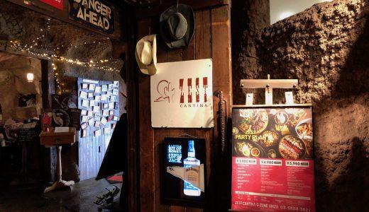 お台場のゼスト キャンティーナ(ZEST CANTINA)でメキシコ料理を堪能【ワイワイ過ごすのにおすすめ!】