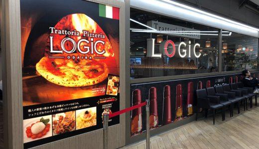 お台場のイタリアン、Trattoria&Pizzeria LOGIC(ロジック)でランチを食べてきました