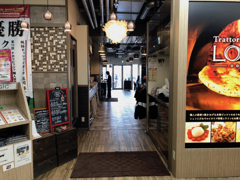Trattoria&Pizzeria LOGIC(ロジック)に来店した時間と混雑具合