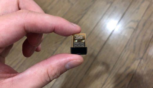 TP-Link AC600 ナノサイズの無線LAN子機のレビュー【常につけっぱなしでも邪魔にならない】