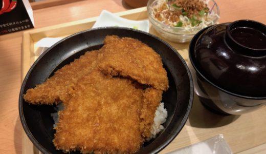 中野にある新潟カツ丼 タレカツでランチを食べてきました【美味しいお米のカツ丼が格別でした!】