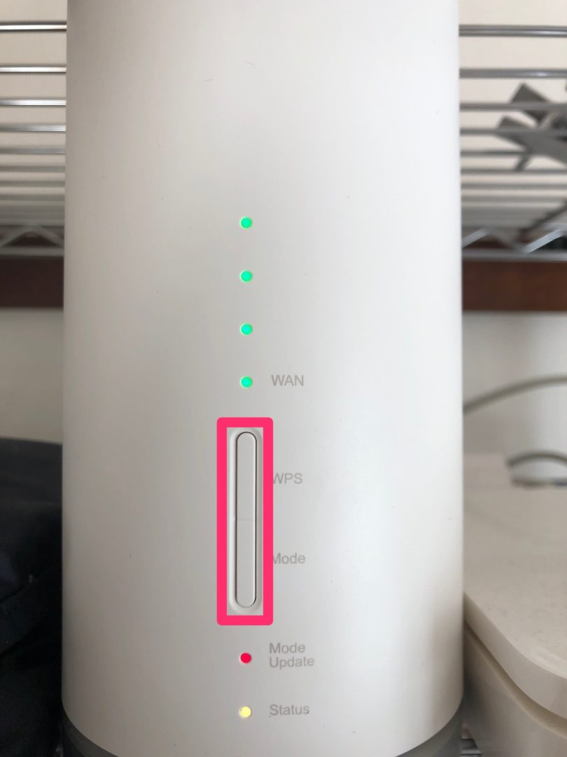 Speed Wi-Fi HOME L01(HWS31SWA)のLEDが赤く点灯している理由