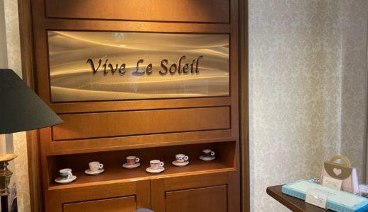 ヴィーヴ ル ソレイユに結婚記念日のお祝いでランチをしてきました【素敵な時間を過ごせました】