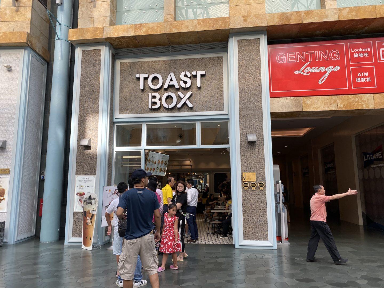 Toast Box(トーストボックス)の外観と店内の様子