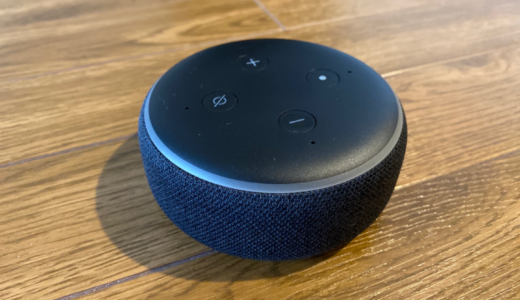 Amazon Echo DotをiPhoneのスピーカーとして使用する方法【Bluetoothで接続しました】