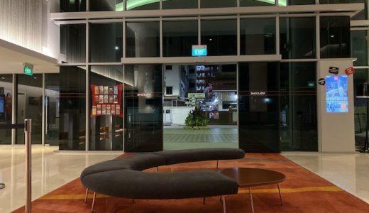 イビス シンガポール オン ベンクーレンの宿泊レビュー【観光の拠点におすすめのホテル】