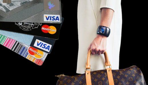 海外旅行におすすめのクレジットカードのまとめ