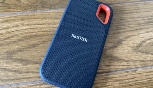 SanDisk ポータブルSSD(SDSSDE60)のレビュー【持ち運びに優れたSSD】