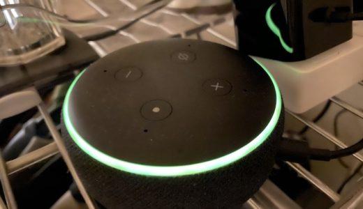 Amazon Echo Dotが黄色く光っているそれはなぜ?【理由と対処法はこちら!】