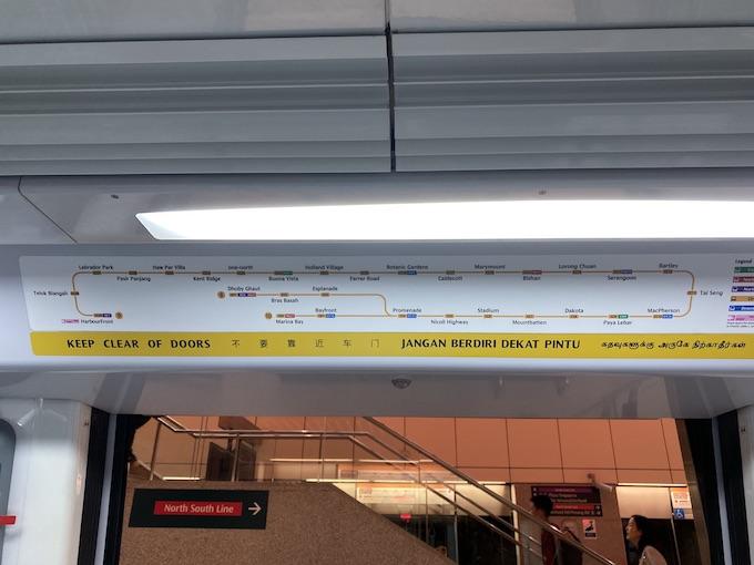 ツーリストパスで地下鉄に乗ってみた