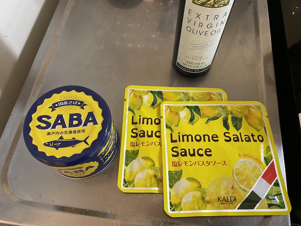 塩レモンパスタソースを使ってパスタを作ってみた