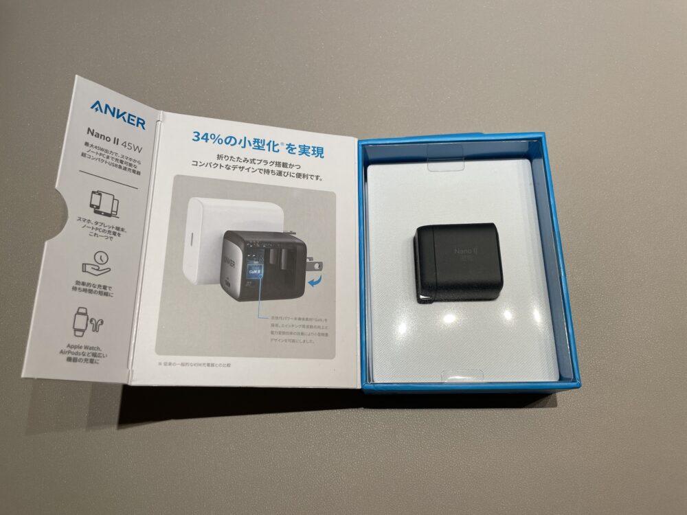 Anker Nano II 45Wの外観と付属品