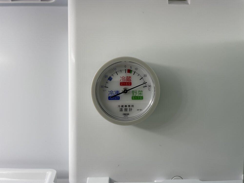 クレセル冷蔵庫用温度計AP-61の使い方