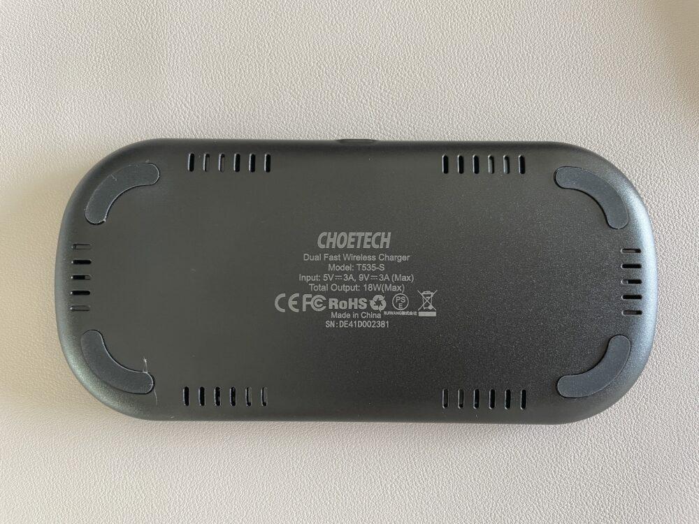 CHOETECH ワイヤレス充電器 T535-Sの仕様