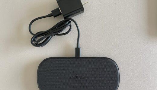 CHOETECH ワイヤレス充電器 T535-S レビュー【充電器つきで最大2台同時に充電できる】